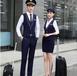 薈迪服飾高端西裝定制,山西忻州市工裝定制質量可靠