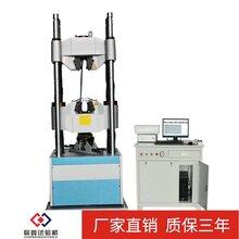 现货万能液压拉力试验机液压万能强度试验机济南辰鑫产品质量稳定图片