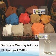 水性皮革手感助劑干滑改善皮革光澤手感效果持久HY-915圖片