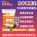 肉牛育肥技術-牛飼料公司,肉牛飼料