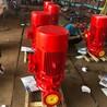 现货消防泵卓全泵业直销XBD立式单级消防泵组GDL多级消防泵组