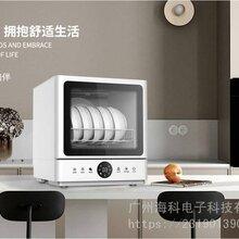 厂家直销雅慕家用全自动洗碗机台式5套刷碗机双重烘干小型洗碗机图片