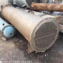 二手冷凝器直銷 二手列管冷凝器 二手熱流冷凝器