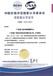 荊州鋅餅分析報告CMA,品味分析