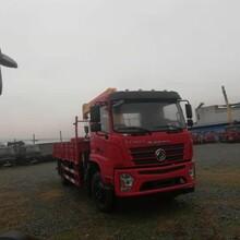 郴州东风8吨随车吊经久耐用,随车起吊车图片