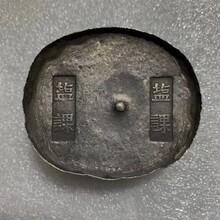 古钱币成交拍卖 双旗币 欢迎来电垂询图片