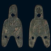 泉州私下交易古董古玩鉴定古钱币价格 磁州窑图片
