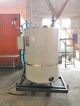新款洗浴锅炉价格 欢迎来电咨询图片