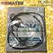 KOMATSU/小松PC200-7挖機配件旋轉泵油封修理包回轉馬達油封修理包