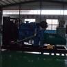 600KW玉柴發電機組原廠配套柴油機YC6C1020L-D20固定發電機組