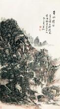 青岛上门直接收购当天回收古董古玩私下交易 钧窑图片