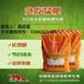 保山育肥羊飼料添加劑質量可靠