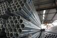 池州鋼塑復合管廠 鋼塑管