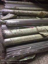 TA15-2鈦合金東莞報價TA16鈦板鈦棒