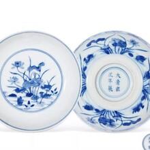 台州古玩私下交易拍卖价格 铜碗图片