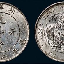 宁波正宗私下交易古董古玩鉴定古钱币 邢窑图片