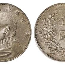 黄冈私下交易回收古董古玩古钱币 字画 全国回收图片