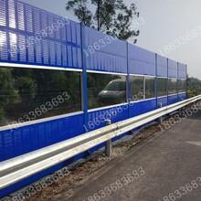 西安高速聲屏障定制 公路聲屏障 尺寸精準圖片