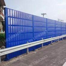 天津高速聲屏障報價 聲屏障廠家 尺寸精準圖片