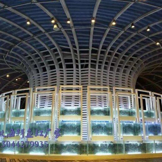 東莞市場玻璃魚缸過濾器蝦蟹類玻璃魚池海鮮塑料池箱