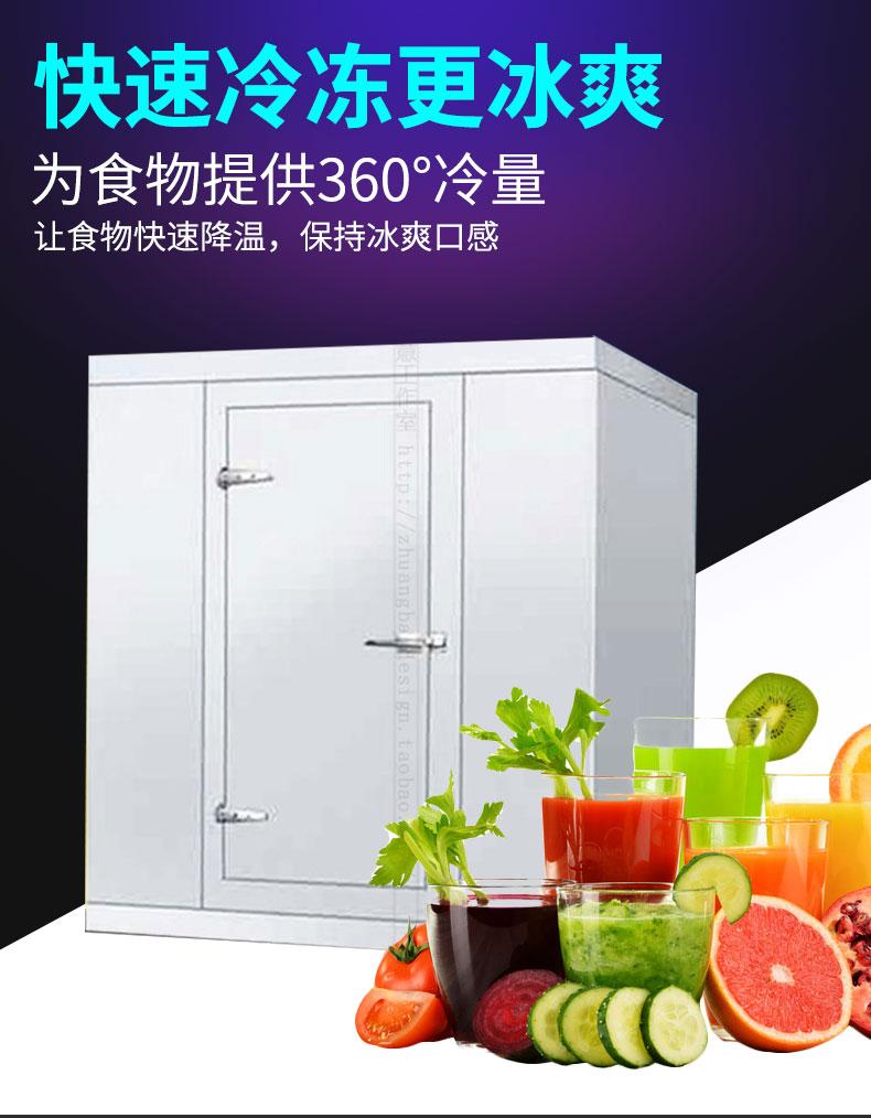 青岛半自动小型冷库全套设备