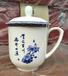 企業會議杯定制周年紀念杯陶瓷會議杯定制陶瓷咖啡杯
