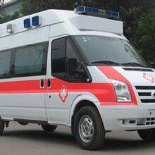 北京长途救护车出租价格图片