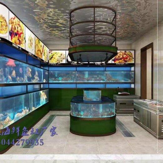 清遠市場玻璃魚缸過濾器酒店大堂海鮮池土建海鮮池