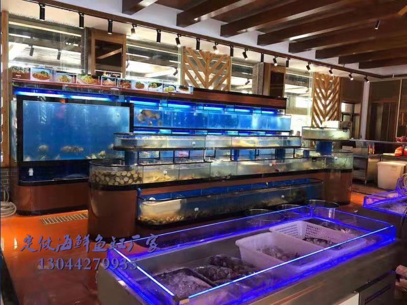 清遠市場玻璃魚缸過濾器