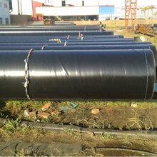 推荐化工管道衬塑复合管,昆明涂塑钢管环保耐用图片