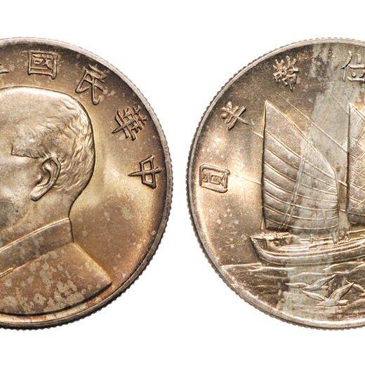 私下交易回收古董古玩古钱币图