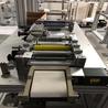 超声波口罩机超声波点焊机全自动KN95口罩机厂家直销