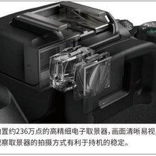 化工本安型數碼相機廠家 防爆數碼相機