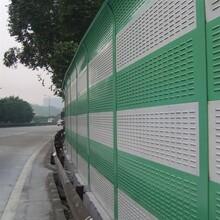 武漢專業生產公路聲屏障報價 高速聲屏障 提供免費樣品圖片