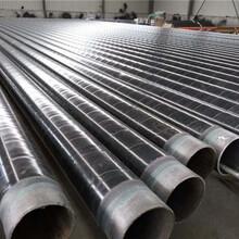 汕尾DN500水泥砂浆防腐钢管,挂网水泥砂浆防腐钢管图片