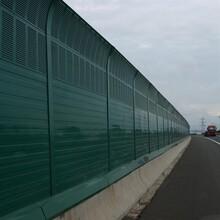 東莞專業制造公路聲屏障規格 高速聲屏障 可加工定制圖片