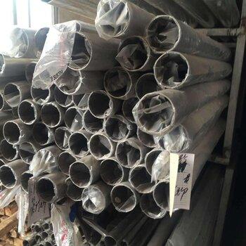 鑫盛源不锈钢100椭圆管,鑫盛源不锈钢圆管品质优良
