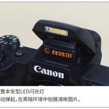 數碼本安型數碼相機價格 防爆相機