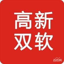 天津西青区正规高新企业认定办理 实力图片