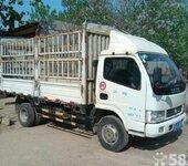 天津津南區專業道路運輸經營許可證有效期 材料詳細