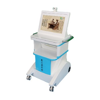 縣級中醫院中醫體質辨識系統