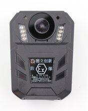 南陽化工視音頻記錄儀 防爆型記錄儀 歡迎來電咨詢