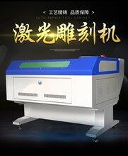 專業生產二氧化碳激光切割機加盟代理 質量保障