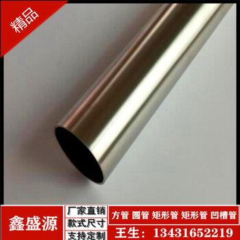进口不锈钢圆管样式优雅