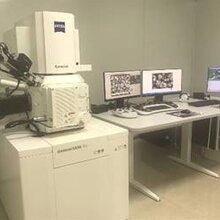 澳門銻鈹芯塊檢測中心CNAS資質