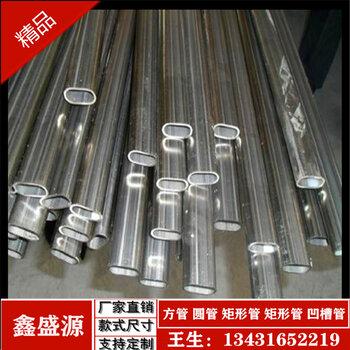 精美不锈钢凹槽管品质优良