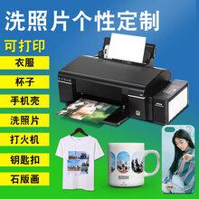 贛州特價照片書機器 31度彩印