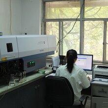 華南質檢中心認證報告,滁州XRD無相分析檢測報告CMA資質