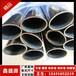 鑫盛源不銹鋼80橢圓管,承接鑫盛源不銹鋼圓管款式齊全