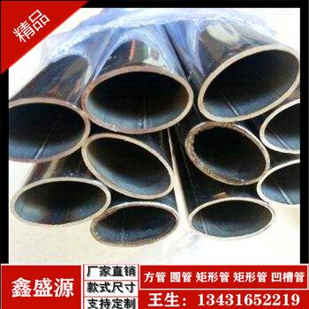 订制鑫盛源不锈钢圆管制作精良,不锈钢100椭圆管